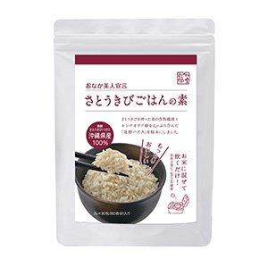 醗酵青蔗纖維拌飯料